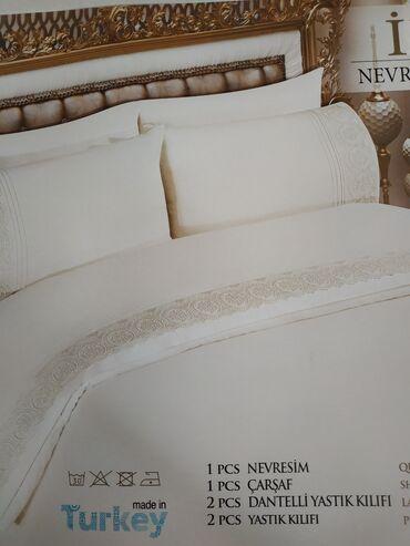 прием макулатуры бишкек цена в Кыргызстан: Свадебное постельное бельё!!! Кыздын себине!!! Турецкий хлопок
