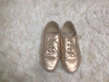 Детская обувь в Токмак: Мокасы на девочку 6-7 лет, 32 размера