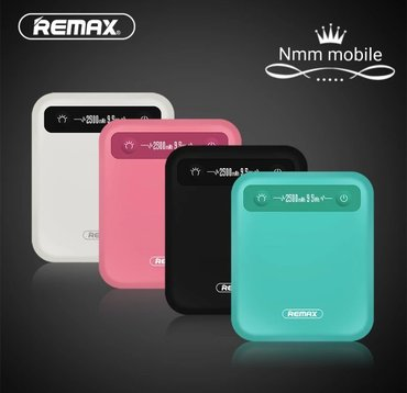 Power Bank REMAX 2500 MAH. NMM MOBILLE 0616112887 - Beograd