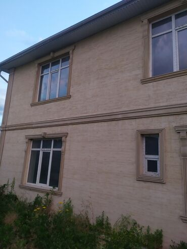 дом на иссык куле купить в Кыргызстан: 360 кв. м 5 комнат, Подвал, погреб, Забор, огорожен