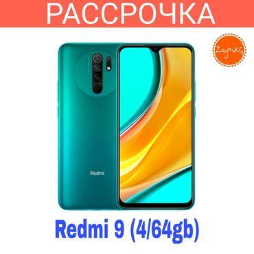 xiaomi m365 pro бишкек в Кыргызстан: Новый Xiaomi Redmi Note 9 64 ГБ Серый