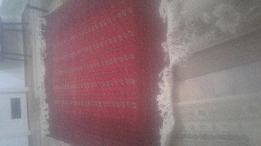 Xalçalar Şamaxıda: Wamaxi weheri poliklinikanin yaninda cox tecili olaraq Efqan gəbəsi