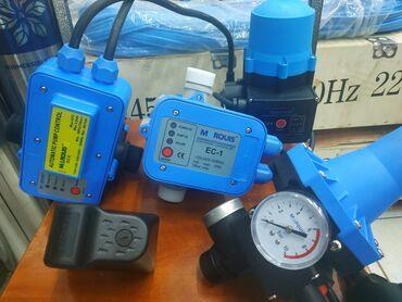 Шланги и насосы - Кыргызстан: В продаже имеются автоматика для насосов, оптом и в розницу (блок