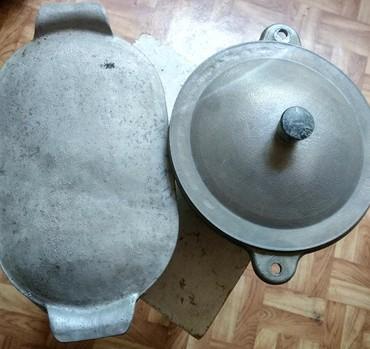 Казаны - Кыргызстан: Казаны 3 литр, овальный пр: СССР *, круглый Россия * окончательная