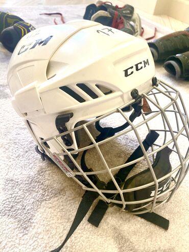 Шлем хоккеиста, CCM б/у, состояние отличное, возраст 4-7 лет
