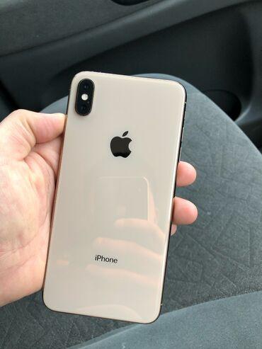 Б/У iPhone Xs Max 64 ГБ Розовое золото (Rose Gold)