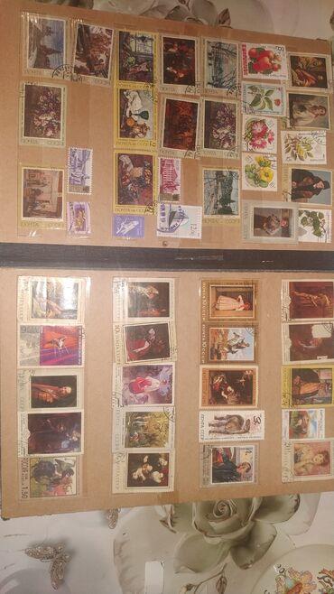 Продаю Почтовые марки !