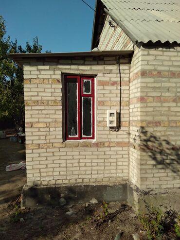 продам автобус в Кыргызстан: Продам Дом 45 кв. м, 3 комнаты