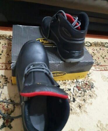 Ботинки мужские. Одна пара