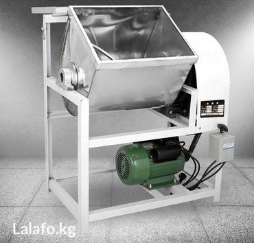 шредеры 11 в Кыргызстан: ТестомесилкаЕмкость 25 кг Цена без учета доставки 11 475 сомАртикул На