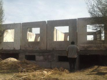 Продаю панельные ,железо бетонные в Бишкек