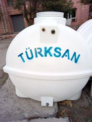 Türksan şirkətinin poleitilendən hazırlanmış su çəni. Oval formalı