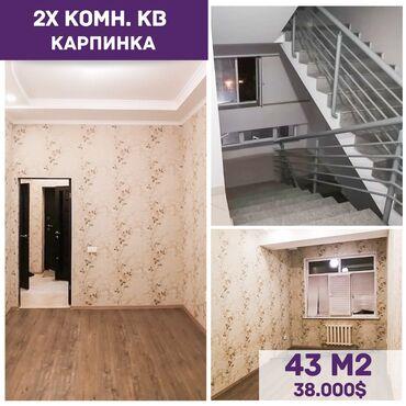 Продается квартира: Элитка, Моссовет, 2 комнаты, 43 кв. м