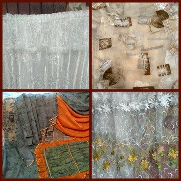 Тюль, шторы-новые и б. у. от 800-1500 сом. в Бишкек