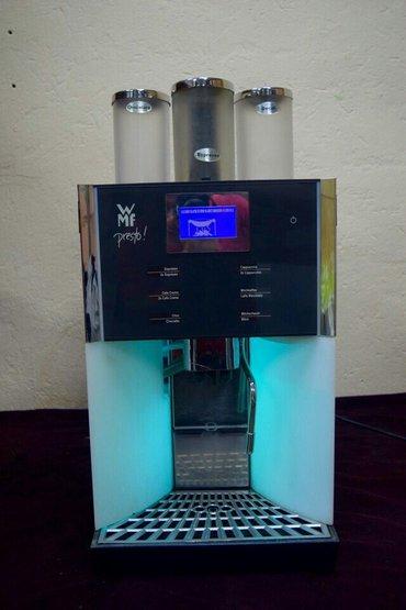 кофемашина delonghi магнифика в Кыргызстан: Автоматическая кофемашина суперавтомат wmf presto! Более подробная
