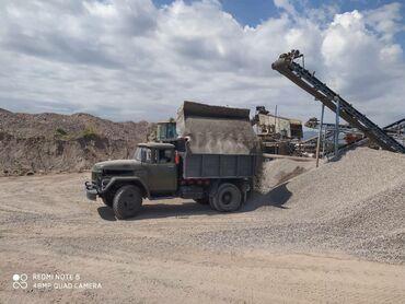Зил, Камаз По городу | Борт 8 т. | Вывоз строй мусора, Доставка угля, песка, щебня, чернозема