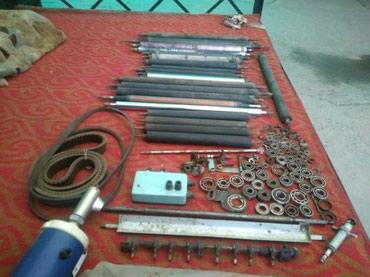 Наборы инструментов в Кыргызстан: Запчасти на печатный станок доминат и ромаер