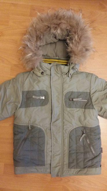 Bakı şəhərində Куртка