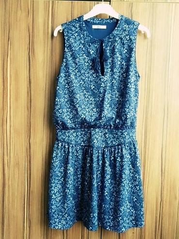 Платье MNG в Бишкек