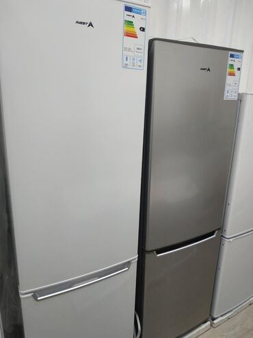 Новый Двухкамерный Белый холодильник Avest