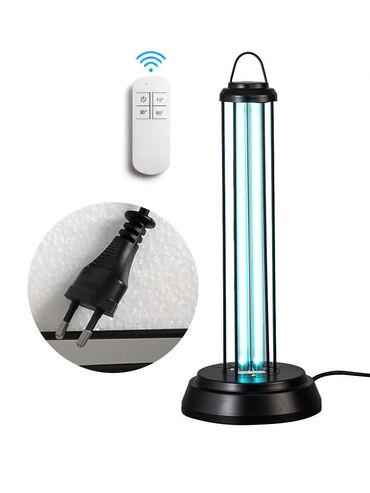 Медицинские лампы - Кыргызстан: Бактерицидные лампыКварцевые лампыДля дезинфекции помещений 40 кв.м.-