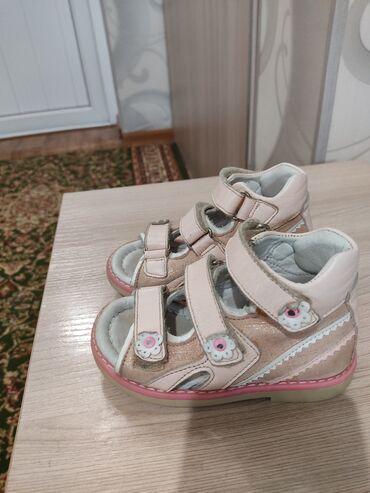 Ортопедические сандали (босоножки) турецкие. Полностью из кожи. В отли