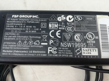 Siemens me45 - Srbija: Punjač za Fujitsu-Siemens, amilo 19V 3.42A 65W 5.5*2.5mmpotuno