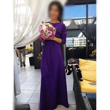 Платье вечернее в пол ) надевали 2-3 раза