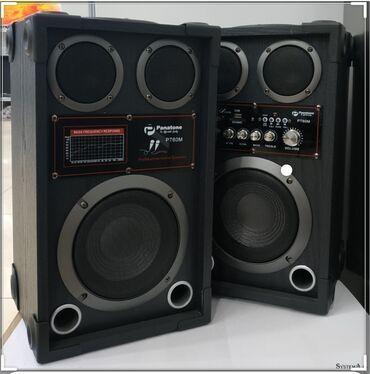 акустические системы колонка сумка в Кыргызстан: Аренда внимательно читайте Колонки для всего для караоке для музыки