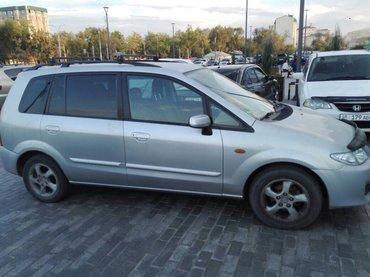 Продаю автомобиль мазда 2004 года, механика.  в Бишкек