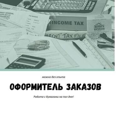 пансионат аврора плюс в Кыргызстан: Кто нам нужен?Пунктуальный, ответственный и исполнительный сотрудник