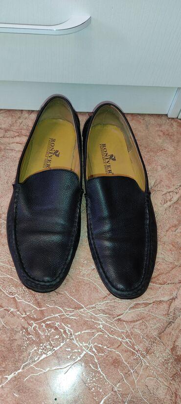 Туфли мужские кожаные 40 размер,но большемерят на 42, 27 см по стельке