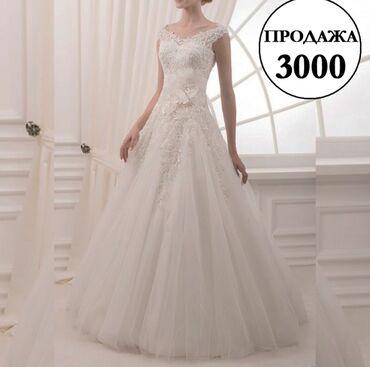 детские 2х ярусные кровати фото и цены в Кыргызстан: Свадебное платье распродажа! Много моделей. Есть новые и б/у. Цены ука
