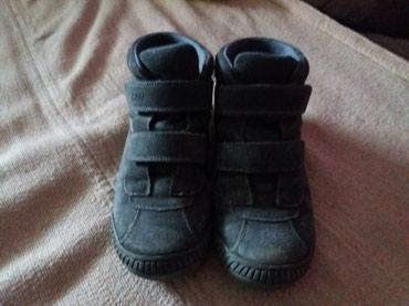 Decije kozne cipele - Srbija: CICIBAN anatomske decije cipele od prevrnute koze.Broj 34.Izgledaju