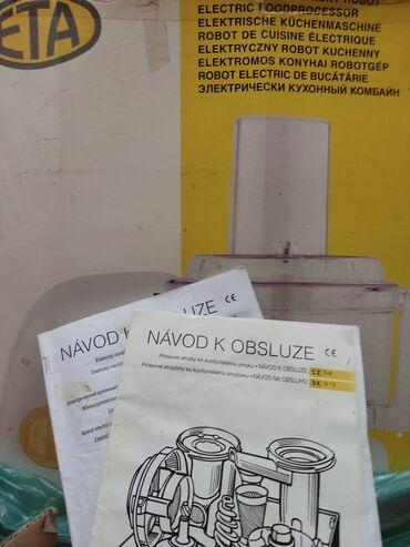 9954 объявлений: Продается кухонный электрический комбайн