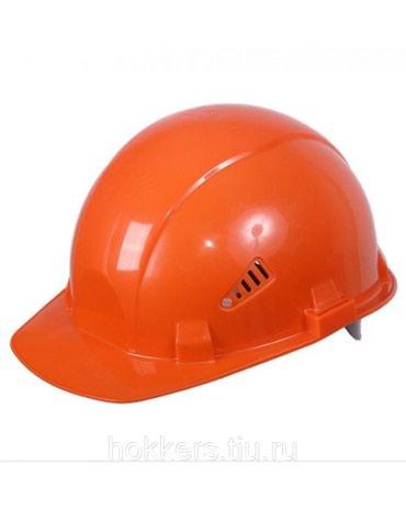Каска защитная СОМЗ-55 Favorit оранжеваяСостоит из ударопрочного