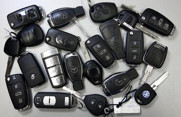 пульт для автомобиля в Кыргызстан: Вскрытие АВТО. Изготовление ключей. Ремонт замков зажигание и дверей