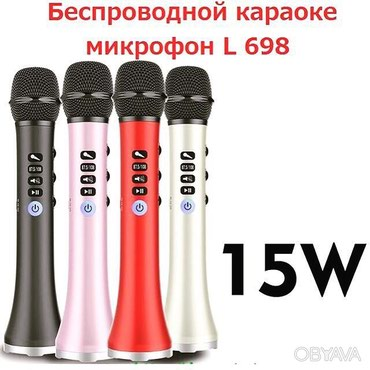 Караоке микрофон MicMagic L-698 оснащен в Бишкек