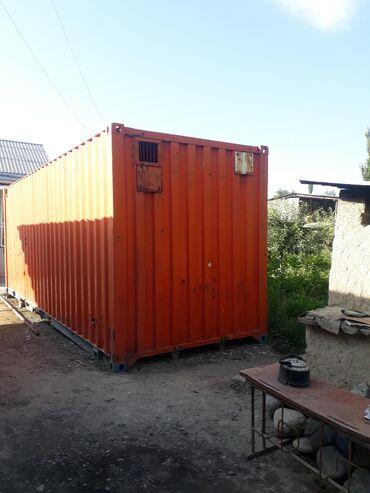 Оборудование для бизнеса в Кара-Суу: 8 метрлик контейнер сатылат срочно