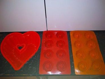 Формы для кексов, покупала в Фаберлик. Все за 450 с в Бишкек
