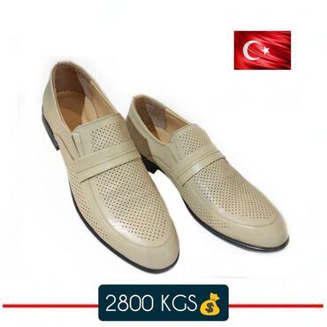 Туфли кожаные мужские!Летние, турецкие, кожаные туфли с перфорацией!