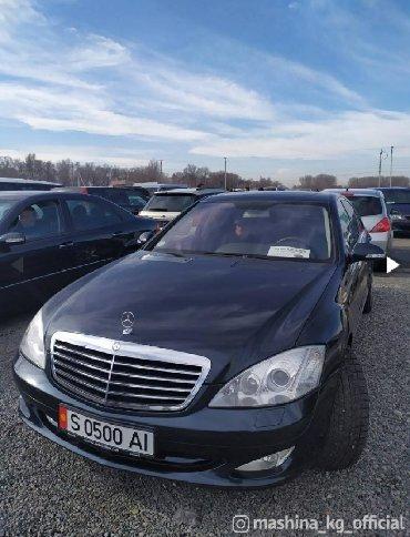 Mercedes-Benz S 55 5.5 л. 2006 | 119000 км
