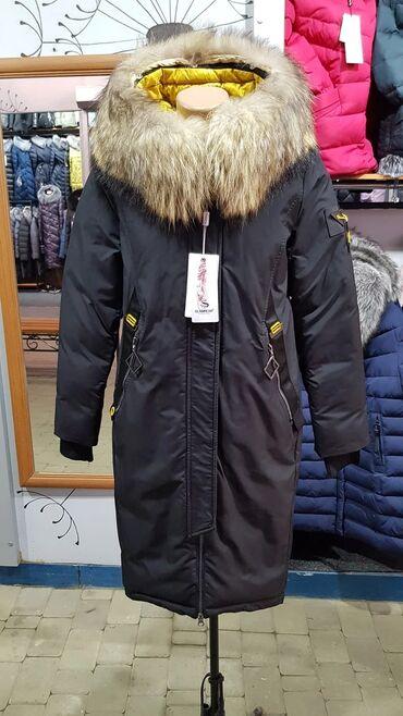 Куртка паркаПроизводитель: OlanmearСтрана производитель: КитайФасон