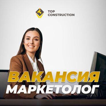 бишкек девушка in Кыргызстан   ДРУГОЙ ДОМАШНИЙ ДЕКОР: Маркетолог. 6/1. 12 мкр