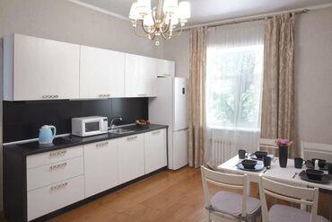 Квартиры - Бишкек: Сдается шикарная 2 комнатная квартира, в центре города! Квартира