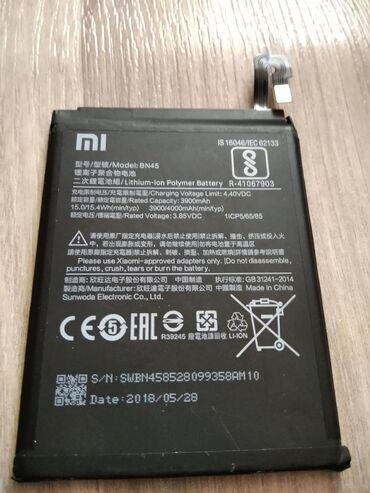 meizu m3 note аккумулятор в Кыргызстан: Продаю Аккумулятор на redmi note 5 на 4000mah