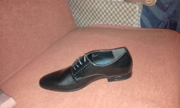 prodajem cipele ili menjam za razno - Beograd