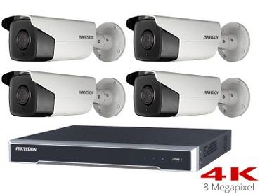 Bakı şəhərində 4 kamera sistemi