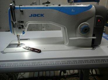 Требуется заказчик в швейный цех.Район Рабочий городок..Опытный технол в Бишкек