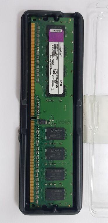 Оперативная память Kingston DDR2-533MHz 1Gb PC2-4200